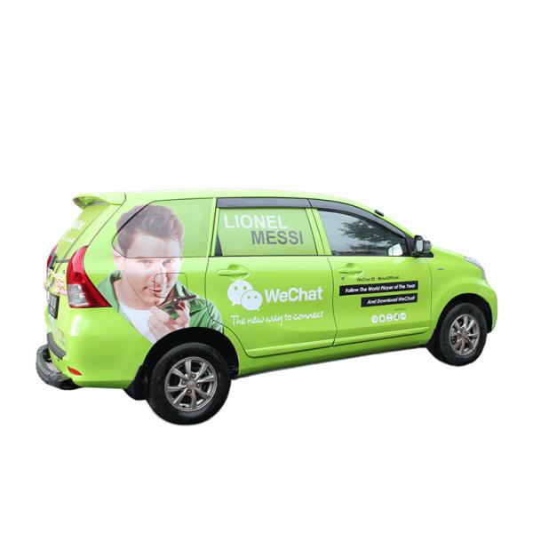 Mobil-Branding-Wechat